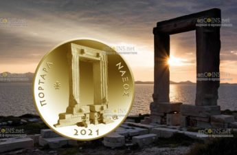 Греция монета 50 евро Портира на Наксосе