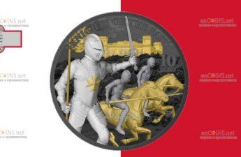 Мальта монета 10 евро Рыцари прошлого