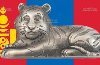 Монголия монета 1 000 тугриков Серебряный Тигр
