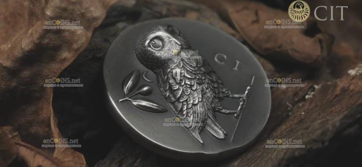 Острова Кука монета 5 долларов Афинская сова
