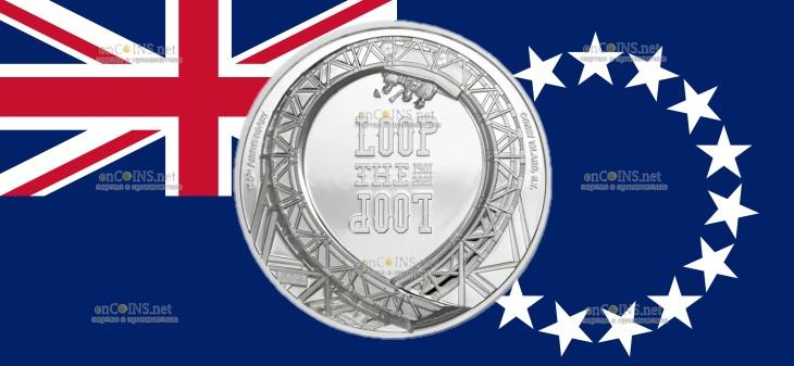 Острова Кука монета 5 долларов Петля