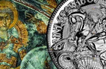 Республика Чад монета 10 000 франков КФА День Святого Георгия