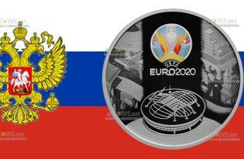 Россия монета 3 рубля Чемпионат Европы по футболу 2020 года