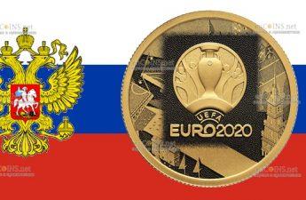 Россия монета 50 рублей Чемпионат Европы по футболу 2020 года