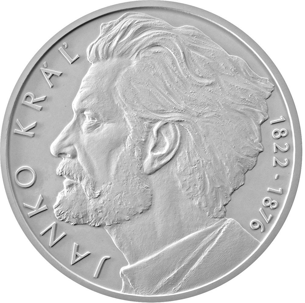 Словакия монета 10 евро Янко Краль, реверс
