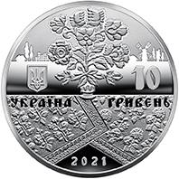 Украина монета 10 гривен Решетиловское ковроткачество, аверс