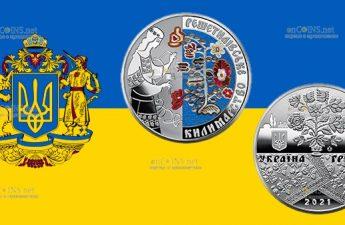 Украина монета 5 гривен Решетиловское ковроткачество