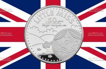 Британия монета 1 фунт Маленькая мисс Счастье
