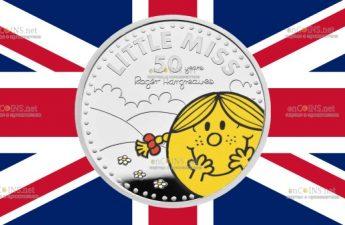 Британия монета 2 фунта Маленькая мисс Счастье