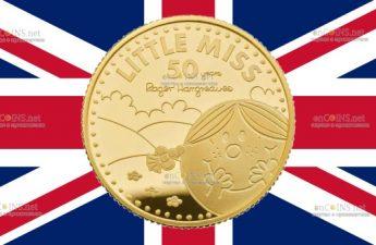 Британия монета 25 фунтов Маленькая мисс Счастье