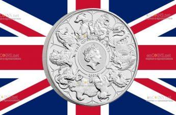 Британия монета 5 фунтов Звери Королевы