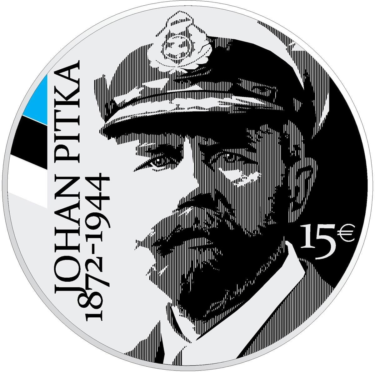 Эстония монета 15 евро Йохан Питка, реверс