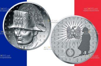 Франция монета 20 евро к 200-летию со дня смерти Наполеона