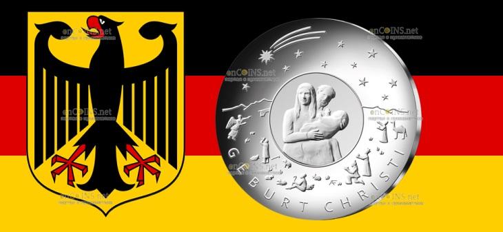 Германия монета 25 евро Рождество