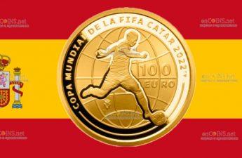 Испания монета 100 евро Чемпионат мира по футболу Катар 2022