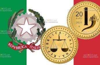 Италия монета 20 евро Лира