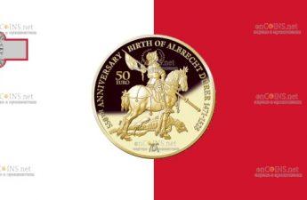Мальта монета 50 евро Альбрехт Дюрер