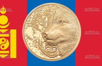Монголия золотая монета 1 000 тугриков Мистический Волк