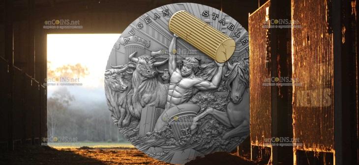 Ниуэ монета 5 долларов Геракл