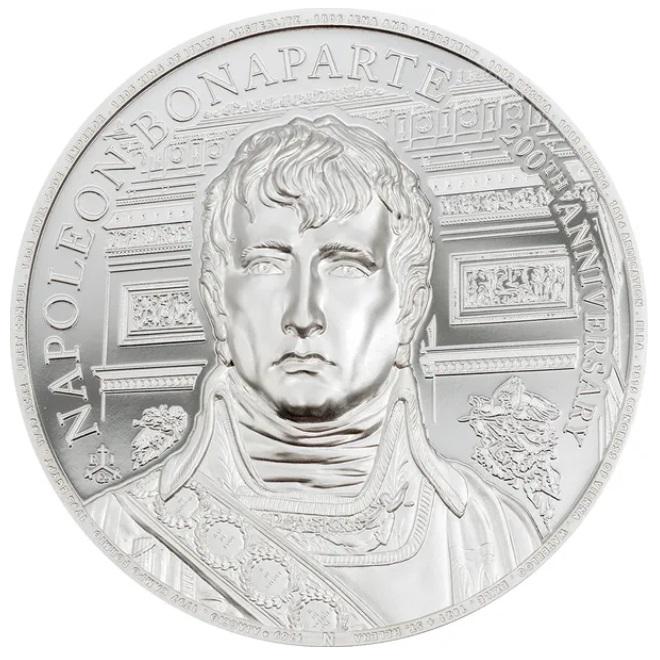 Остров Святой Елены монета 1 фунт Наполеон, реверс