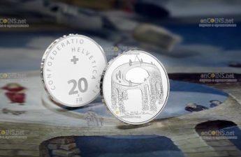 Швейцария монета 20 франков Мост Жизни