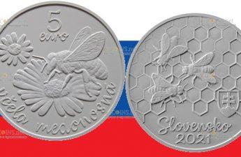 Словакия монета 5 евро Западная Медоносная пчела