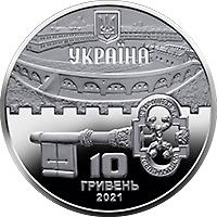 Украина монета 10 гривен Киевская крепость, аверс