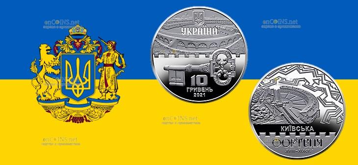 Украина монета 10 гривен Киевская крепость