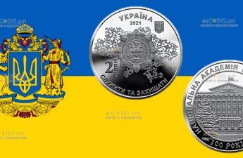 Украина монета 2 гривны 100 лет Национальной академии внутренних дел