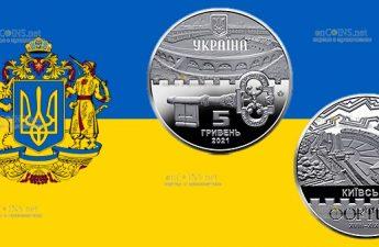 Украина монета 5 гривен Киевская крепость