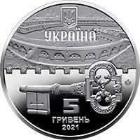 Украина монета 5 гривен Киевская крепость, аверс