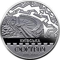 Украина монета 5 гривен Киевская крепость, реверс