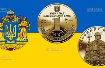 Украина золотая монета 1 гривна Владимир Великий