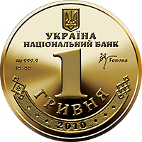 Украина золотая монета 1 гривна Владимир Великий, аверс