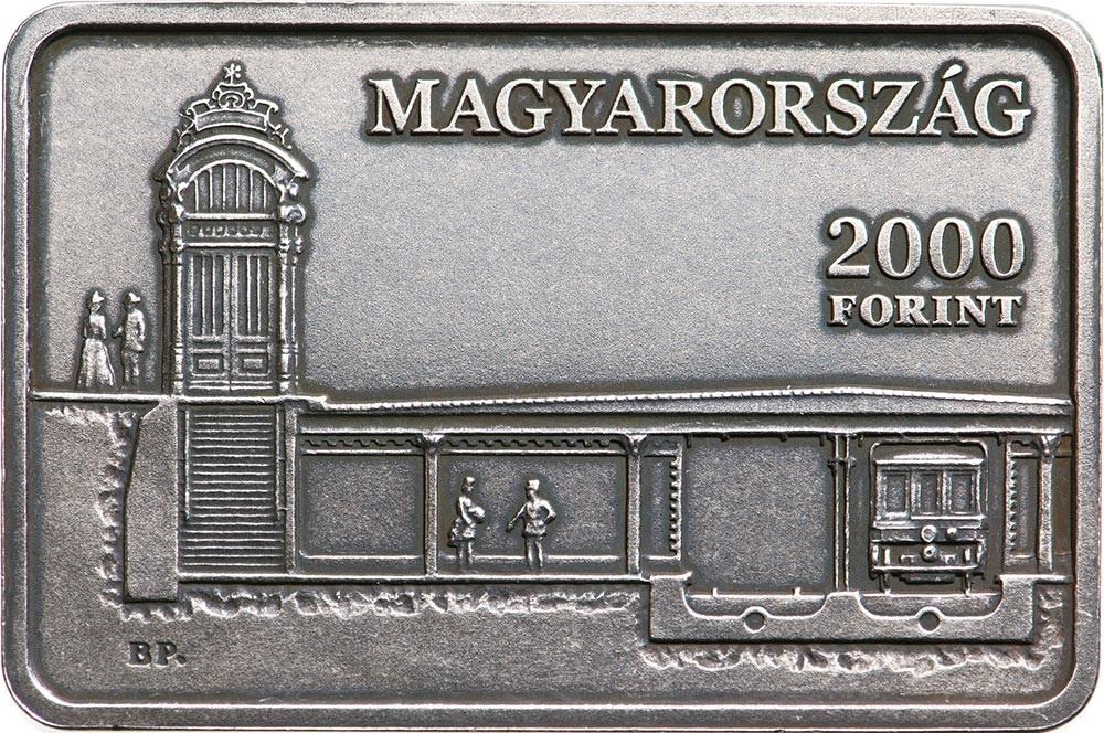 Венгрия монета 2000 форинтов Подземная железная дорога Миллениум, аверс