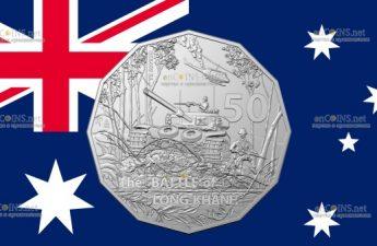 Австралия монета 50 центов 50 лет битве при Лонг-Ханхе