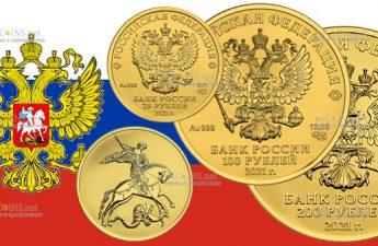 Банк России монета Георгий Победоносец, 2001 года