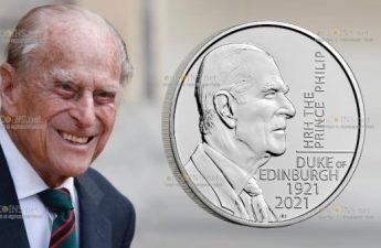 Британия медно-никелевая монета 5 фунтов принц Филипп