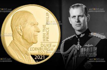 Британия золотая монета 1000 фунтов принц Филипп