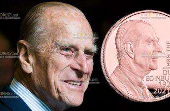 Британия золотая монета 5 фунтов принц Филипп