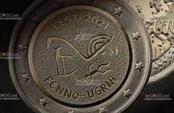 Эстония монета 2 евро Финно-угорский эпос