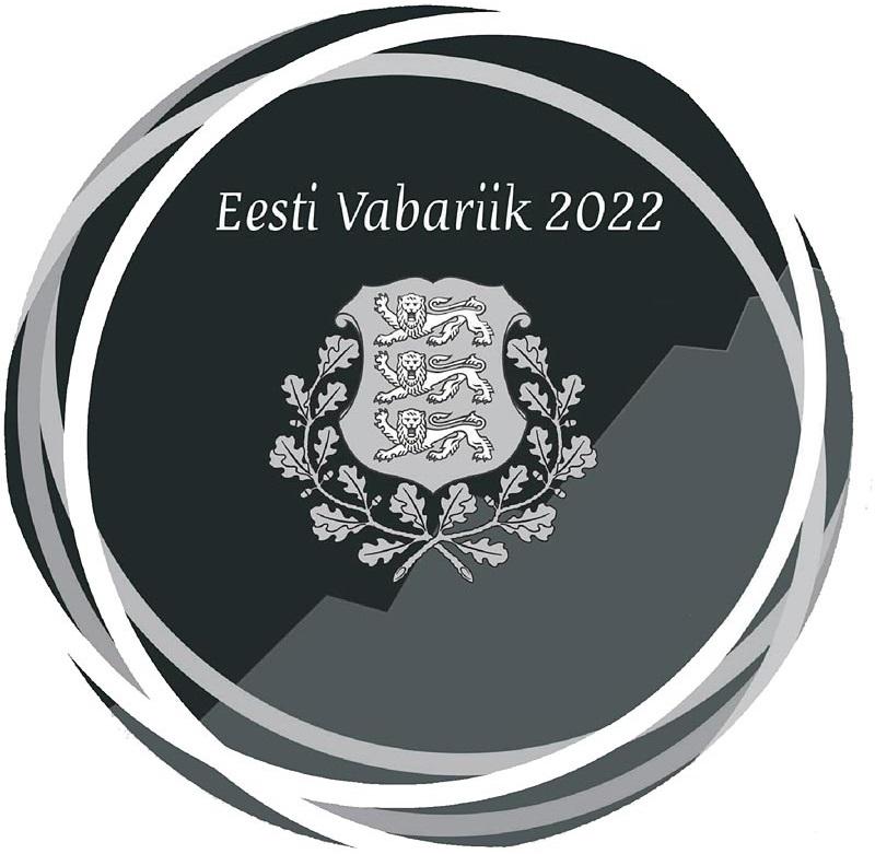 Эстония монету 8 евро Зимние Олимпийские Игры в Пекине, аверс