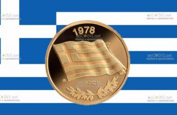 Греция выпускает монету 200 евро Герб Греции