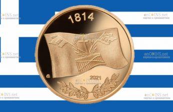 Греция выпускает монету 200 евро Общество друзей (Philike Etaireia) 1814