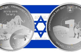 Израиль монета 1 шекель Каракал