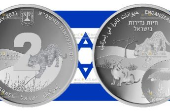 Израиль монета 2 шекеля Арабский леопард