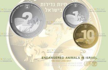 Израиль серия монет - Вымирающие животные Израиля