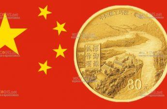 Китай монета 80 юаней Ирригационная система Дуцзянъянь