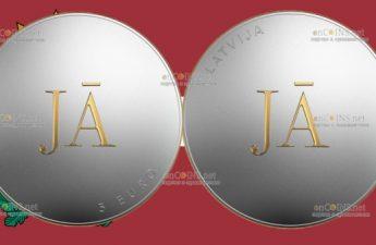 Латвия монета 5 евро ДА