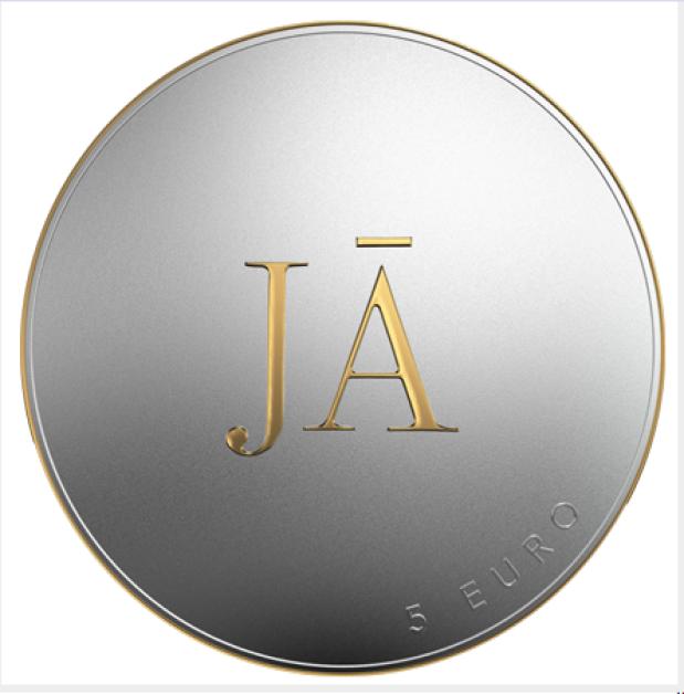 Латвия монета 5 евро ДА, реверс